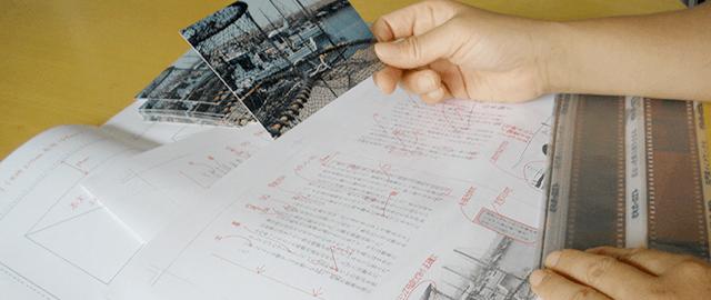 大阪編集教室とは「編集・ライターコース」